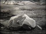 Выветривание (Равнины и горы) / 1985
